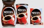 Cupones descuentos Nescafé