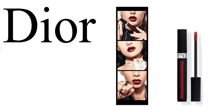 Consigue tu muestra gratis de Rouge Dior Liquid